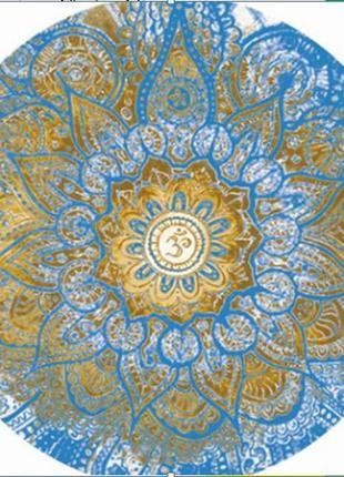 Парео круглый пляжный коврик голубой с золотом