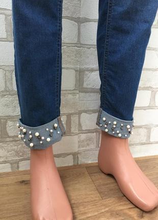 Очень классные джинсы с высокой талией и жемчугом2