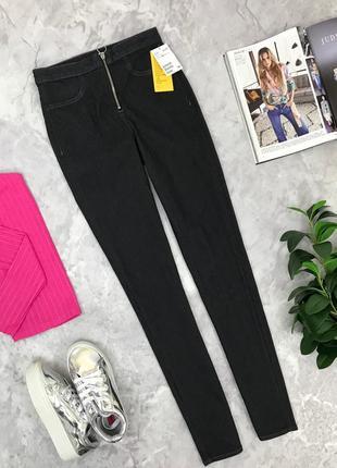 Оригинальные джинсы с молнией  pn1847029 h&m