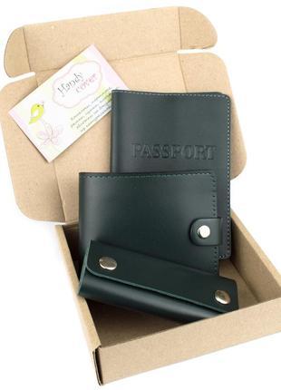 Подарочный набор №20 (зеленый): обложка на паспорт + портмоне п1 + ключница