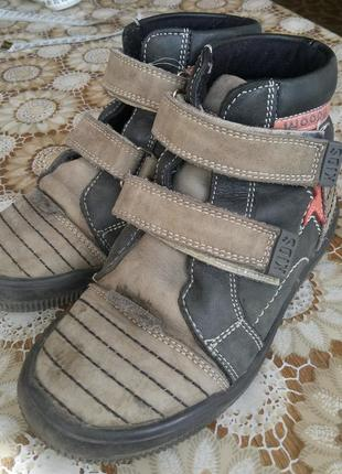 Woopy orthopedic демисезонные ботинки для мальчика р. 27