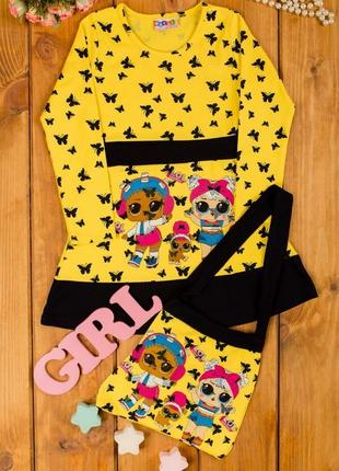 """Платье на девочку """"lol"""" с сумкой 5-10 л"""