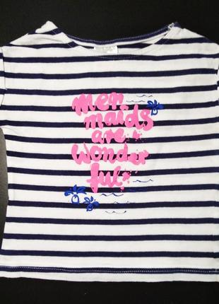 Классная футболка impidimpi на 1-2 года