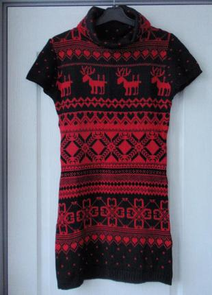 Платье трикотажное тёплое