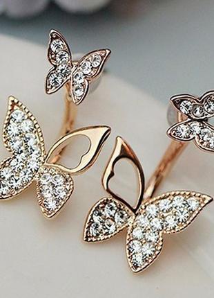 6c5f9063c656 Роскошные серьги джеккеты два в одном бабочки в камнях, цена - 99 ...
