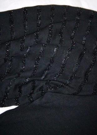 Свитер zara с красивыми рукавами3 фото