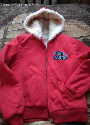 Тёплая куртка кофта