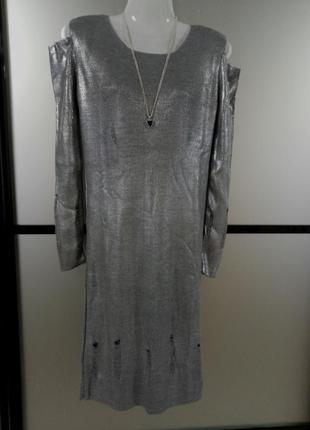 Стильное платье серебро напыление миди