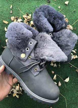 Ботинки серые на меху