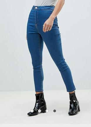Укороченные джинсы скинни с высокой талией посадкой