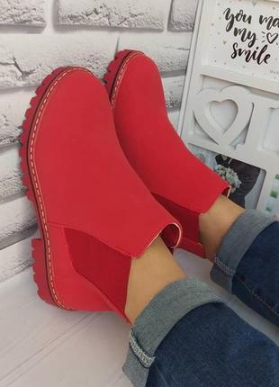 Ботинки, осень