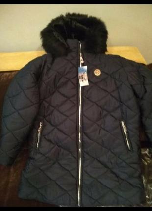 Зимова куртка 54 р