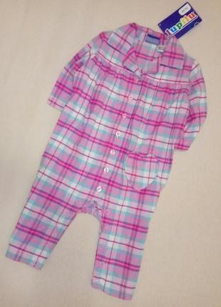 Человек пижама  из баечки lupilu, германия