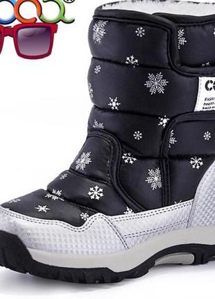Зимние ботинки/сапожки