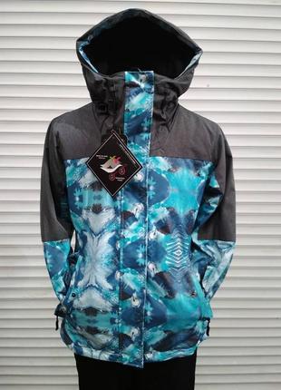 Куртка лыжная.