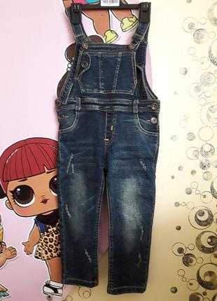 Новий джинсовий комбінезон