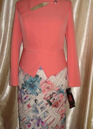 Нежное платье в деловом # классическом # офисном стиле. размеры 54, 56 укр