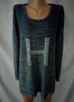 Суперстильный джемпер, свитер, оверсайз