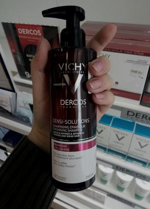 Vichy dercos densi-solution hair mass creator concentrated care концентрат.