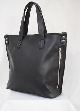 Чудова сумка для стильних жінок