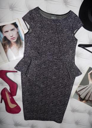 Элегантное платье футляр с красивыми воланчиками2