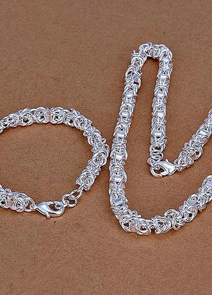 Набор - ювелирные изделия с серебряным покрытием 925 пр.