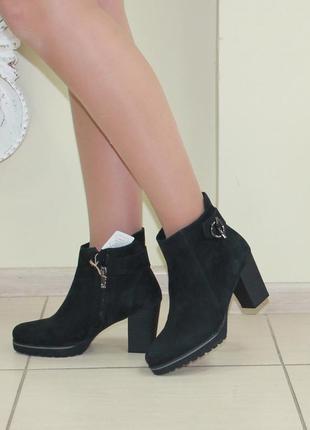 Ботинки caprice германия, оригинал. натуральная кожа.
