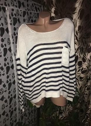 Объемный свитер в полоску с карманом - распродажа 1+1=3!