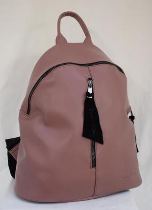 Ліловий красивий рюкзак