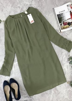 Аккуратное платье h&m  dr1847114 h&m