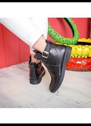 Ботинки натуральная кожа на шнурках с ремнями5