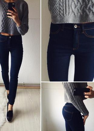 Темно-синие джинсы denim