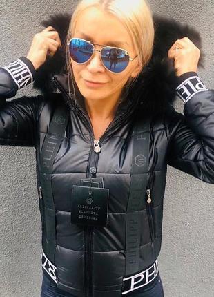 Зимняя куртка philipp plein