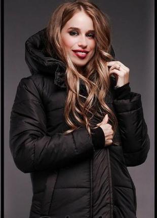 Пальто-куртка дутик мега теплое зимнее хит продаж