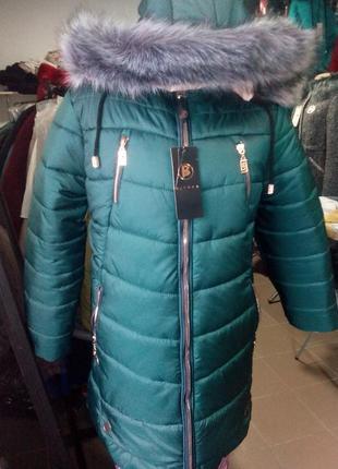 Очень теплая зимняя куртка пальто1 фото