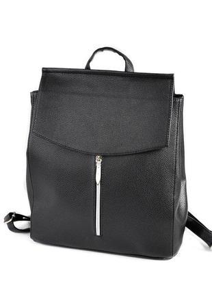 Черная сумка-рюкзак трансформер молодежный городской матовый из кожзама