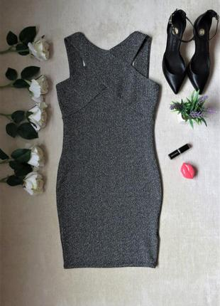 Бандажное серебристое платье по фигуре