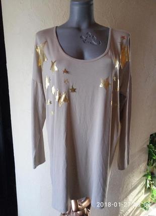 Турецкая блуза,лонгслив,батал 54-56р