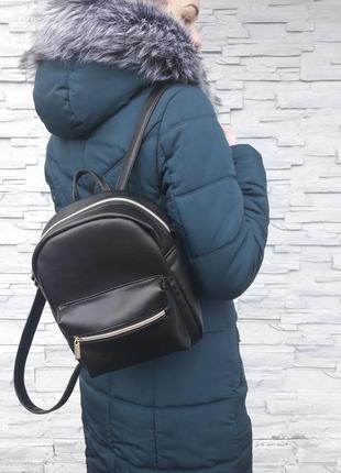 Женский рюкзак самбег брикс ssh чёрный для учёбы, путешествий, прогулок