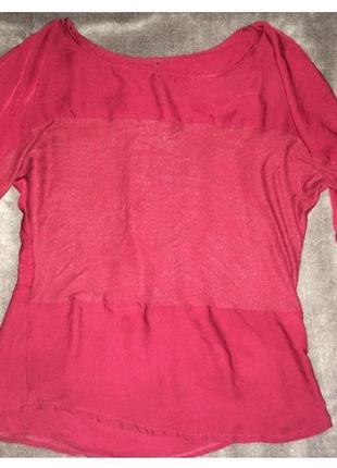 Супер блуза от stradivarius,кофта,блузка