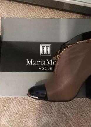 Ботильйоны ботинки полусапожки на высоком устойчивом каблуке натуральная кожа maria moro