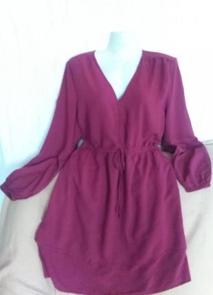 Платье цвета марсала, 52 размера.