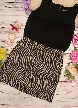Красивое платье 10-12