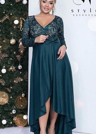675e99ab321 Вечерние платья 52 размера 2019 - купить недорого вещи в интернет ...