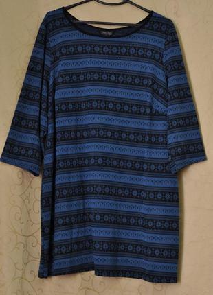 Платье - туника  ( батал, 56+).