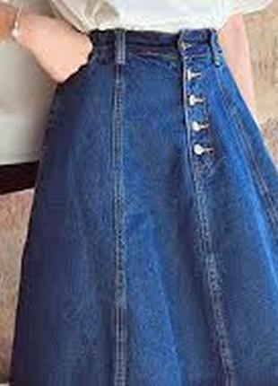 Коттоновая юбка