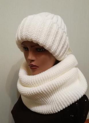 Хит сезона! шапка с широким отворотом крупная вязка