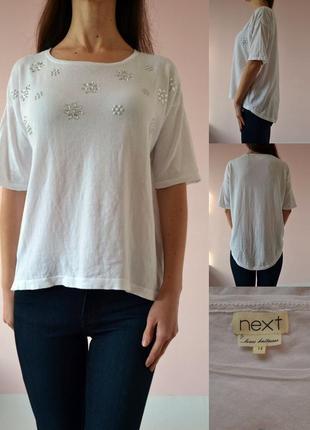 Базовая блуза,футболка со стразами 14 next