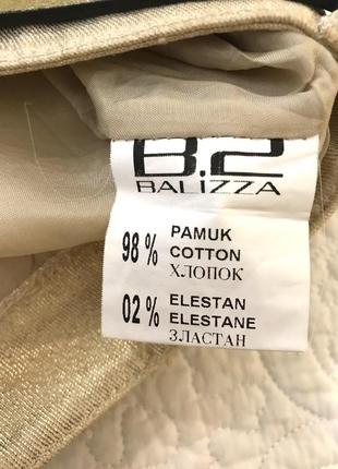 Юбка нарядная  balizza5 фото