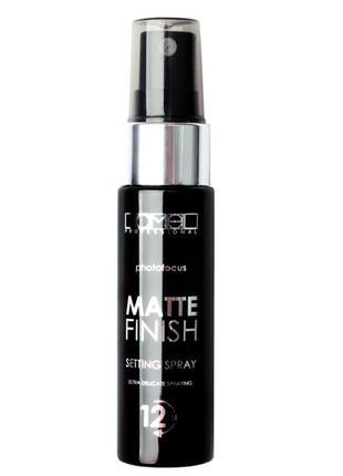 Спрей для фіксації макіяжу від lamel professional finish spray
